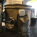 【本日13:00スタートのイベントあり!!】当店のコーヒー豆のご紹介 エチオピアG3 NT