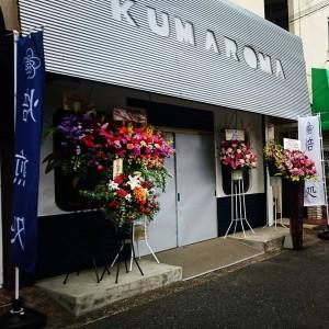 坂戸にキッズカフェがある⁈その名は『隠れ家カフェ・クマロマ』。絶賛ご予約受付中です。