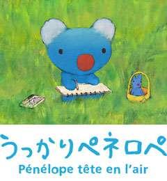 2006penelope011