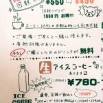 お得な『回数券』🎫✨【イルガチェフェ】✖【ゲイシャ】☕ラグジュアリーな生アイスコーヒー!?(*゚Д゚*)❤