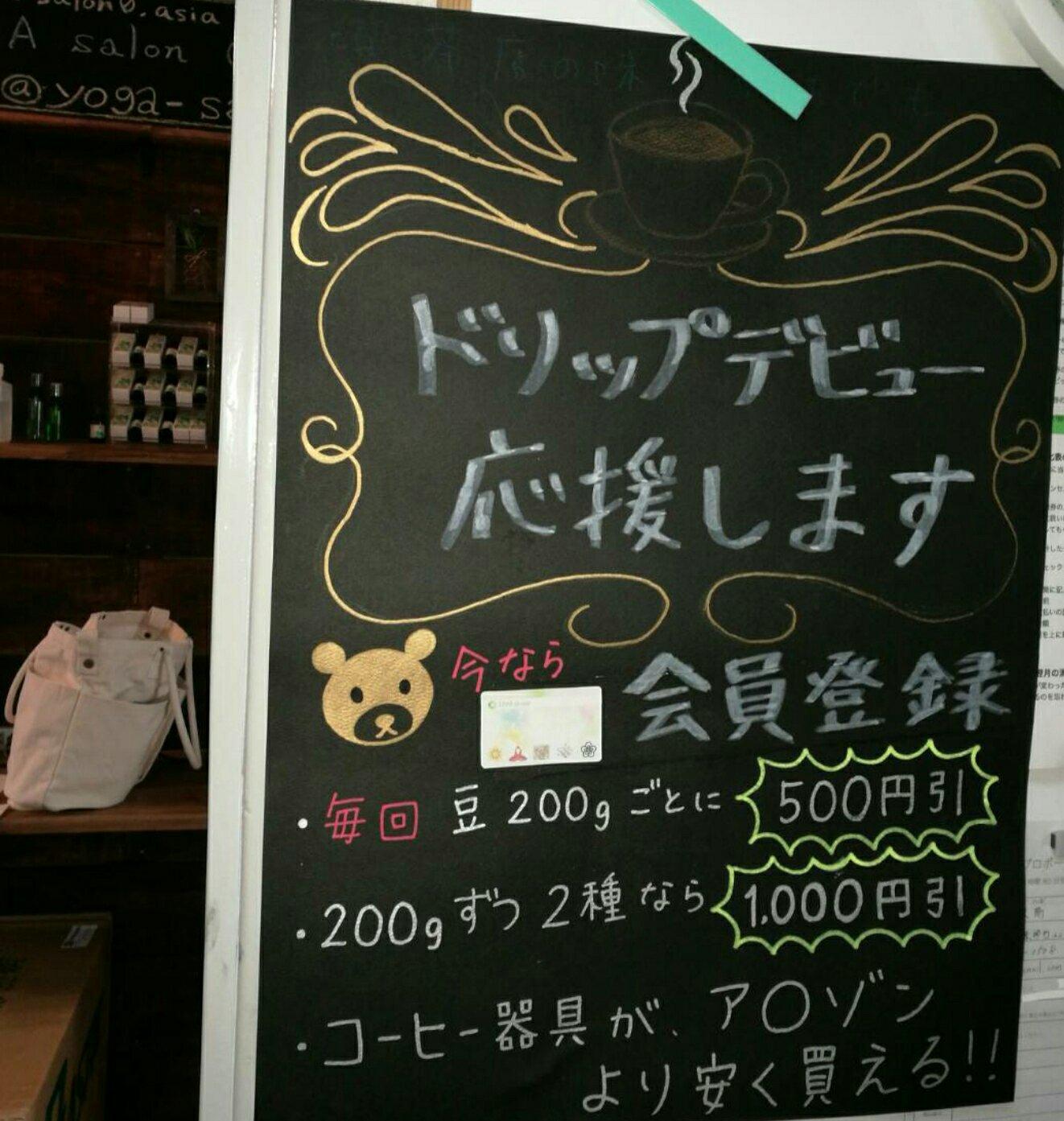 200gごとに【500円引き】☕200g二種類なら【1000円引き】✨✨ コーヒーに合う❤『保存版フワフワしっとりパンのレシピ』
