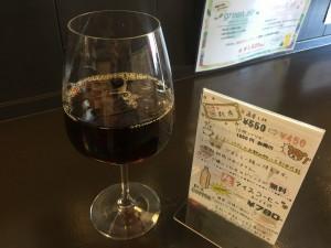 一杯あたり150円ほどの生アイスコーヒー その正体はゲイシャ×イルガチェフェNTの極上ボトル!!