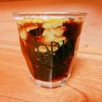 2週間で透明感とツヤと女性らしいボディー✨✨今日からスタート【アボカドコーヒー】