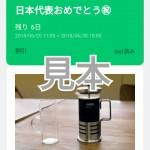 【最高級コロンビアスプレモ(100g) が、190円】 一杯あたり約19円!!!LINE友達追加で❤