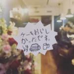 クマロマは【豆祭り】開催中🏮🎉人気の4商品が『激安大特価』❗❗❗一例を申し上げますと…。