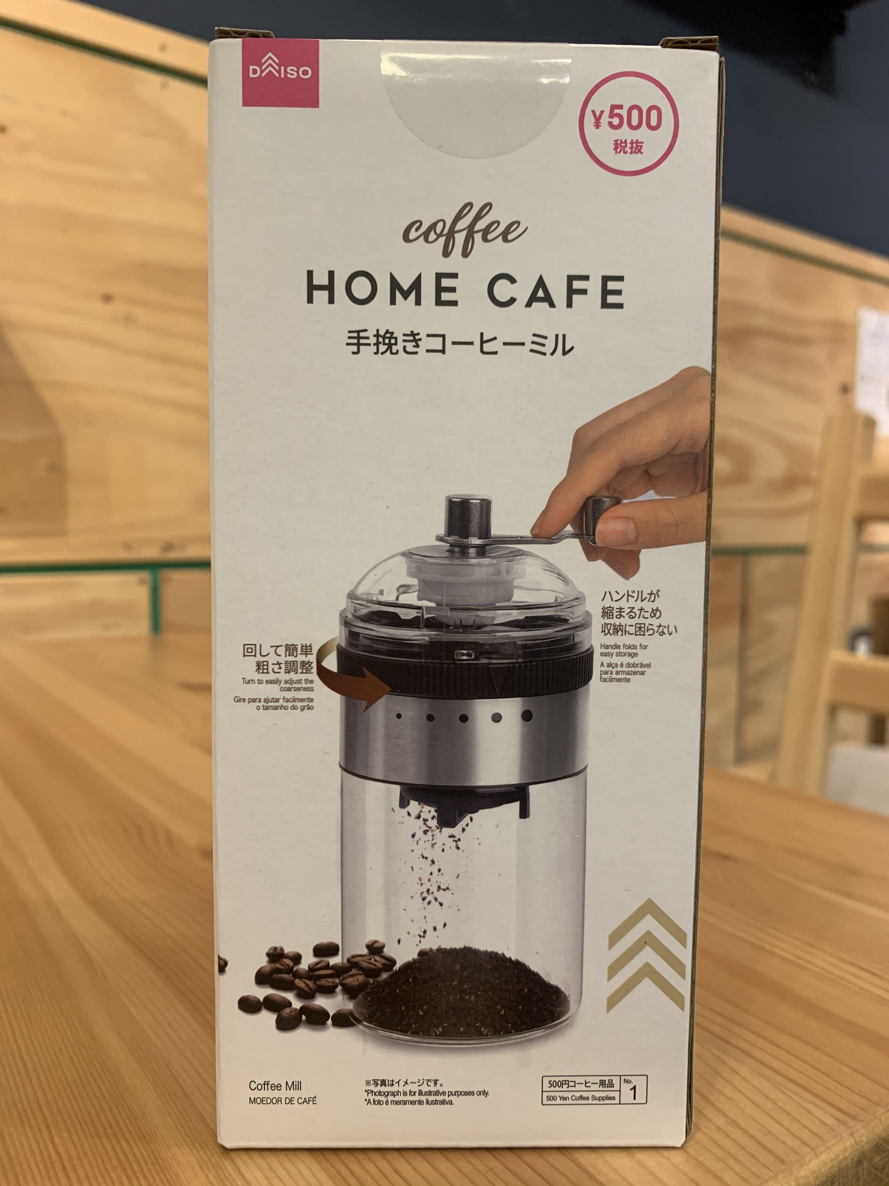 ミル ダイソー コーヒー